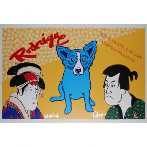 gallery blue dog